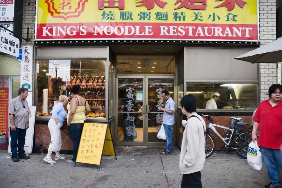 King's Noodle Restaurant in Chinatown Toronto