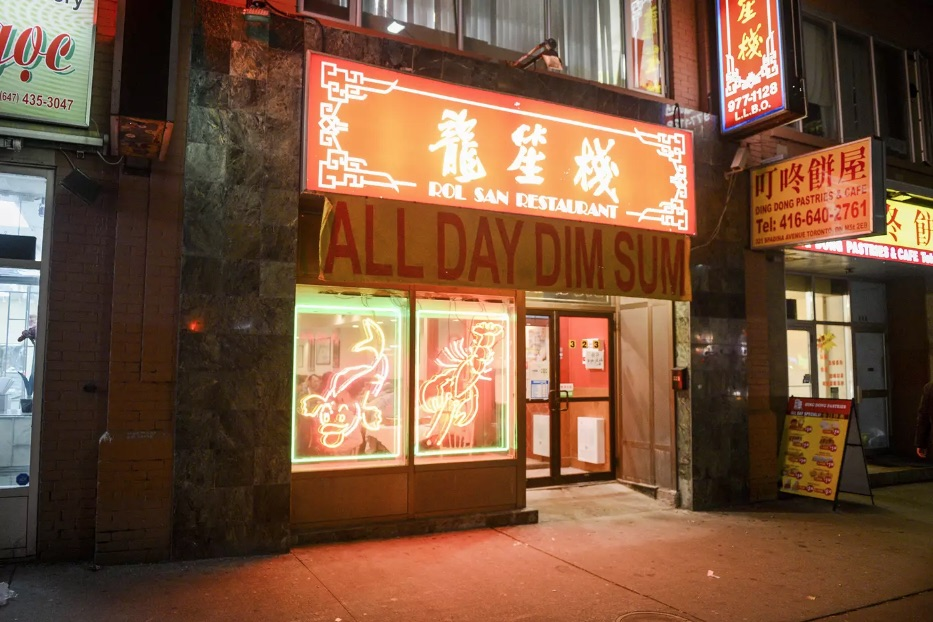 Rol San at night in Chinatown Toronto